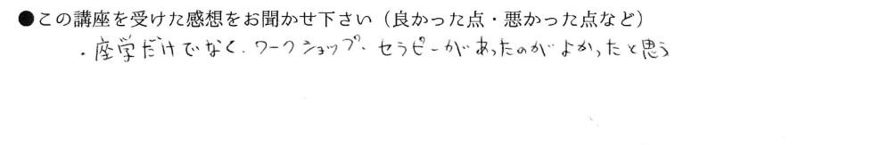 20161125_k07