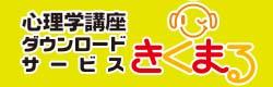 kikumaru_l