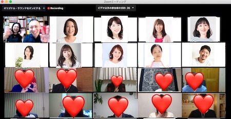 210711:zoomゲスト画面・新(小)