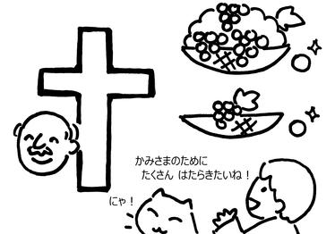マタイ20章1-16節-4