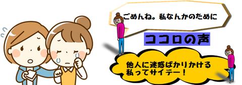 ワークショップ用22