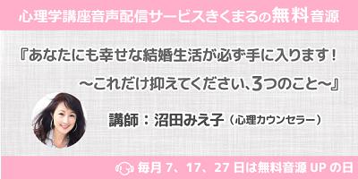 fs04410002 (1) - コピー