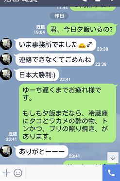 Screenshot_2018-06-20-08-58-29