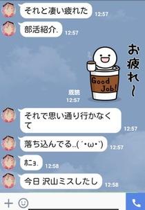2017-04-10_172005