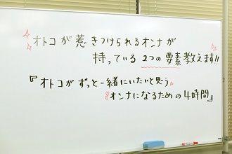 繧ウ繝ゥ繝帙y14
