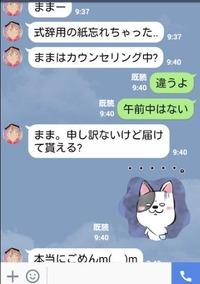2017-04-10_105448