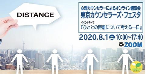 スクリーンショット 2020-06-28 11.55.11