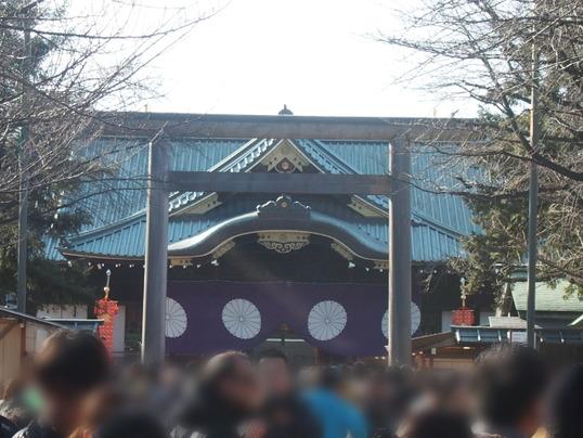 2016靖国神社