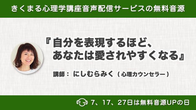 4/27配信バナー(Twitter)