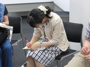 名古屋 カウンセリング 心理学
