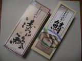 鯖寿司の箱