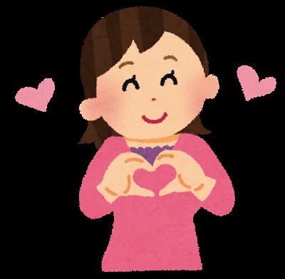 heart_hand_woman