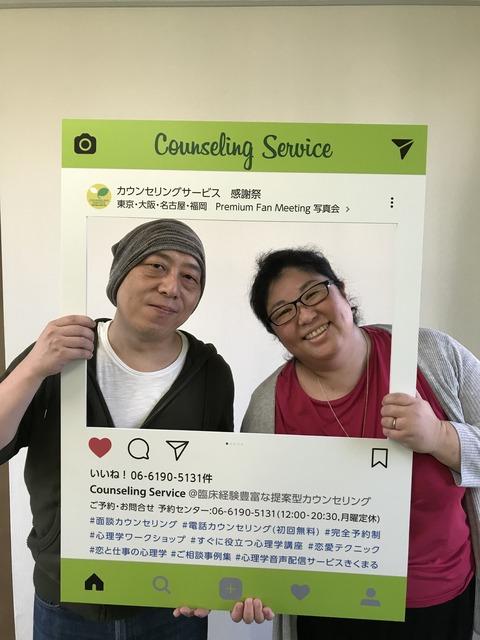 akitoshi_aco01