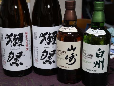 sake20171003