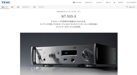 nt-505-x