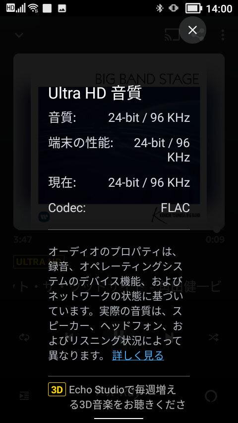 Screenshot_20210911-140058