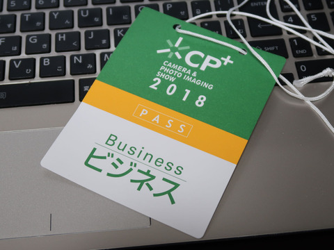 cpp2018