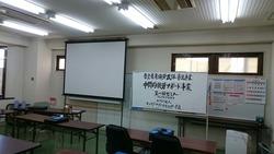 7月25日からセミナーが始まりました