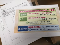 IMG_20210917_203045