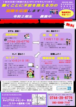 2019-08-23_kouki