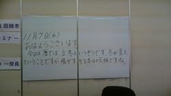 DSC_5007