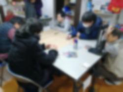 IMG_20200317_190336
