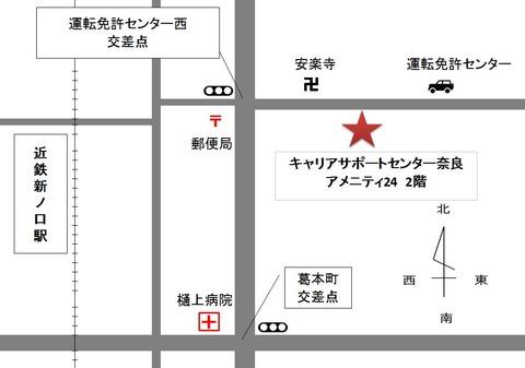 新ノ口地図2