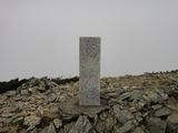 天塩岳山頂