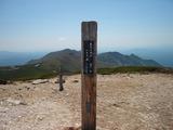 04上ホロカメットク山1920_070617