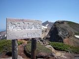 上富良野岳山頂