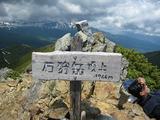55石狩岳1966_090627