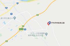 戸外炉峠 - Google マップ_ページ_2