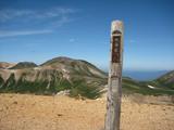 北海岳山頂