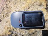 山頂GPSトリップ