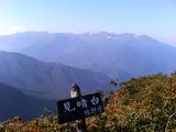 1533見晴台から黒岳方向