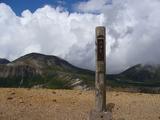 北海岳山頂から北鎮岳方向