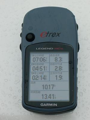 sP1050669