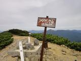 ウペペサンケ山東峰