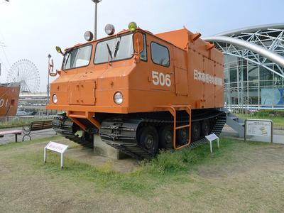 sP1050075
