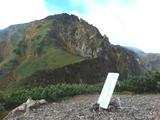 雲峰山から芦別岳