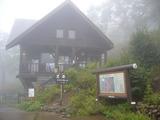 7合目登山口