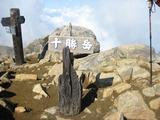 十勝岳山頂2077m