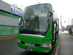 P1130417s