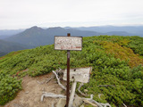 ウペペサンケ山西峰