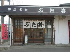 DSC_0244s