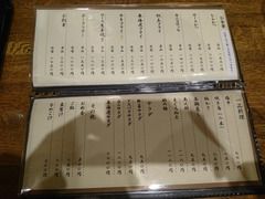 IMG_20170105_195135s