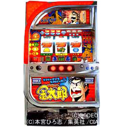 金 スロット サラリーマン 号機 太郎 4 無料パチンコゲーム・パチスロゲーム【PCゲーム ダウンロード