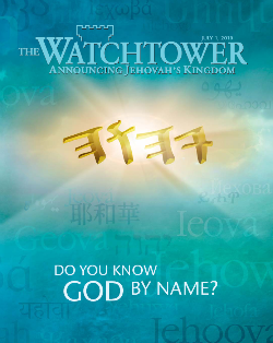 watchtower-july-1-20101