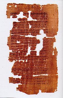220px-Codex_Tchacos_p33