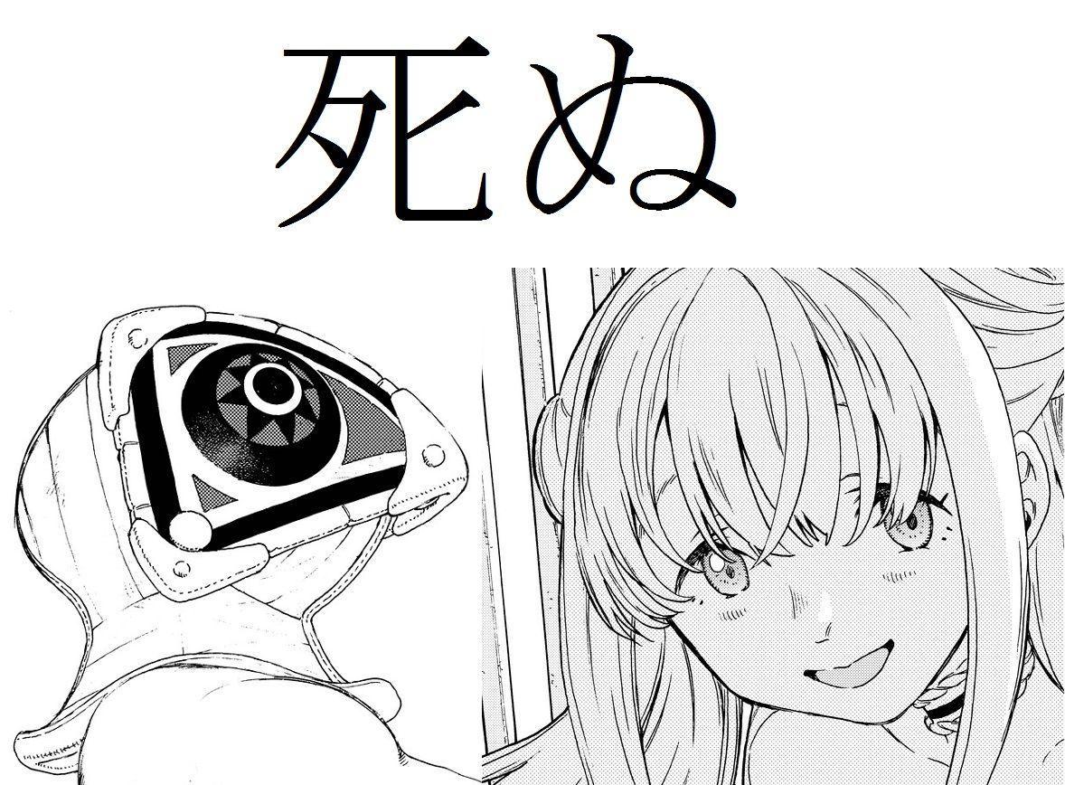 週刊少年マガジン : まおか速報